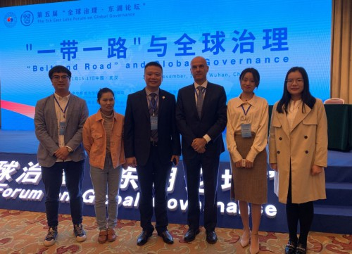 Attend the 5th East Lake Forum on Global Governance in Wuhan