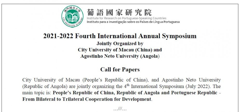 Call for Papers: 2021-2022 Fourth International Annual Symposium